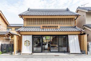 Starbucks Coffee Kawagoe Kanetsuki-dori