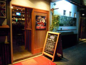 Full Monty British Pub Yokohama