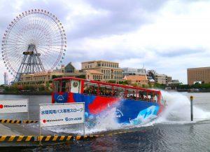 Sky Duck Yokohama