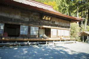 Taiyoji Temple
